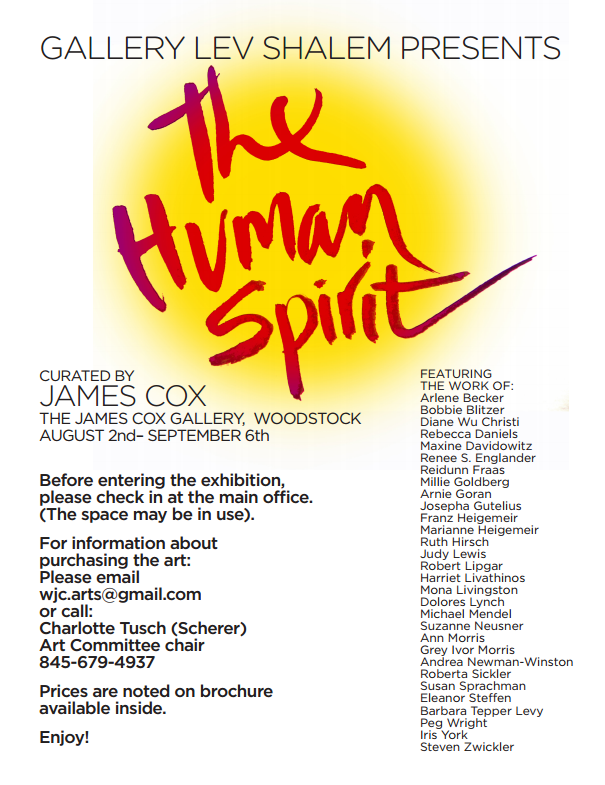 The Human Spirit: August 2nd - September 6th, 2015