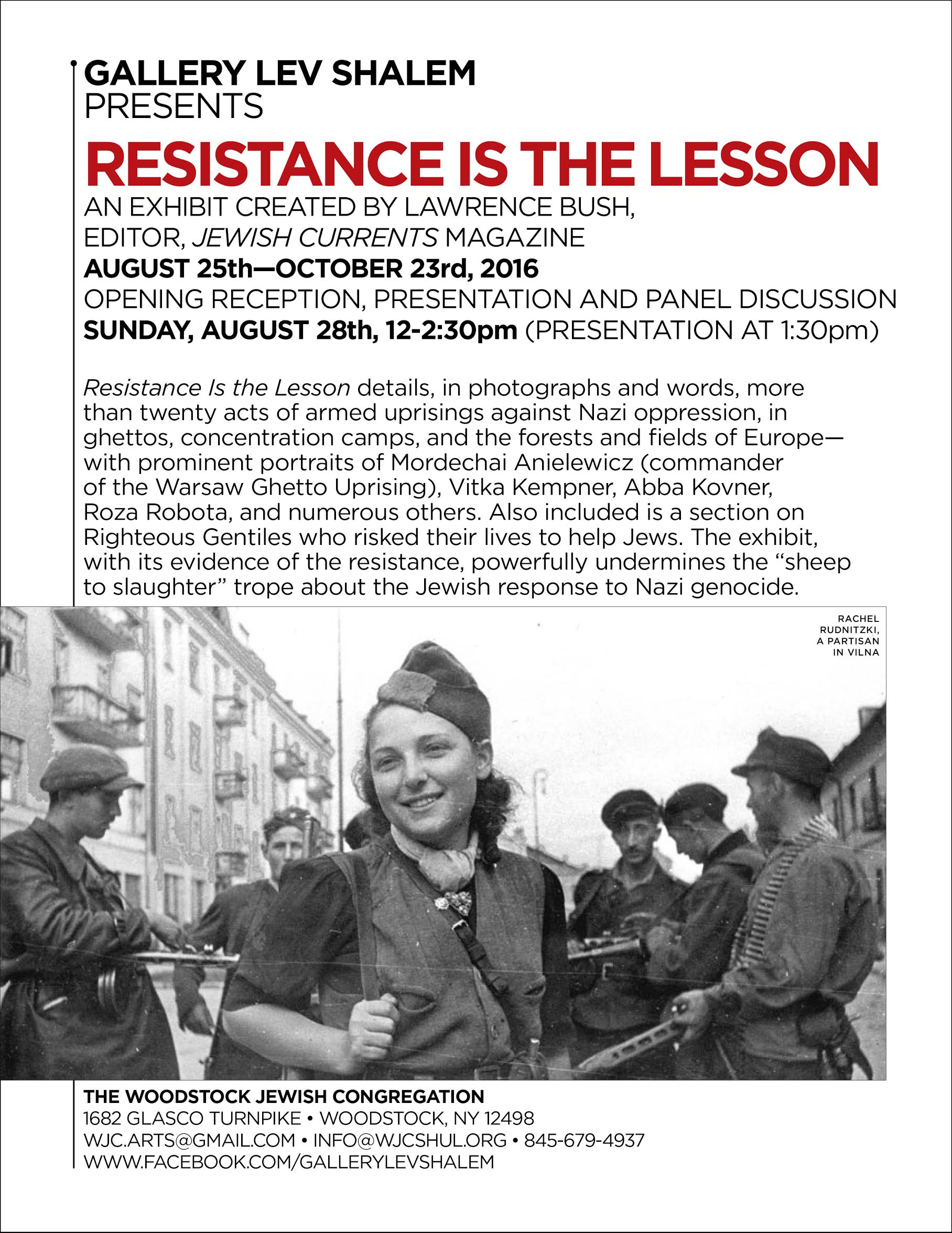 Resistance Is the Lesson: August 25-October 23, 2016